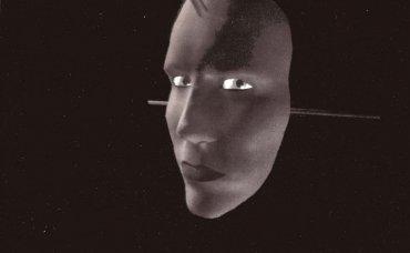 Montxo Algora, Brad Degraf, Michael Wahrman. PAU, 1990