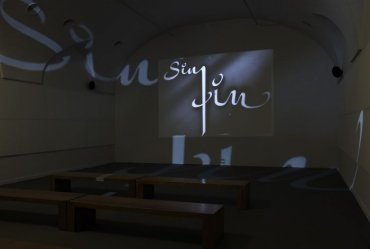 Vista de una de las salas de la exposición dedicada a José Val del Omar