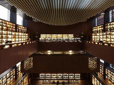 Biblioteca Museo Reina Sofía