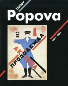 Liubov Popova 1889-1924