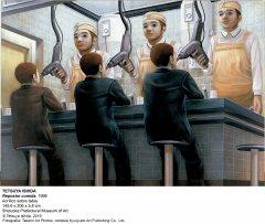 Tetsuya Ishida. Repostar comida, 1996.