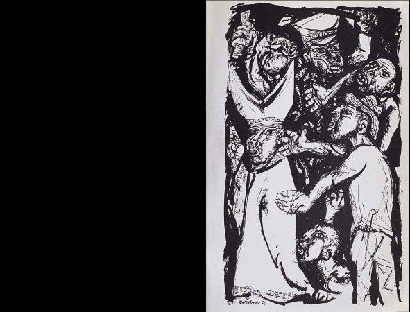 VV. AA., España canta a Cuba, París: Editorial Ruedo Ibérico, 1962. Ilustración Ricardo Zamorano, s/p. Fondos del Centro de Documentación del Museo Nacional Centro de Arte Reina Sofía (RESERVA 4750)