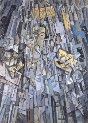 Salvador Dalí. Autorretrato cubista, 1923. Óleo y collage sobre cartón pegado a madera. Museo Nacional Centro de Arte Reina Sofía