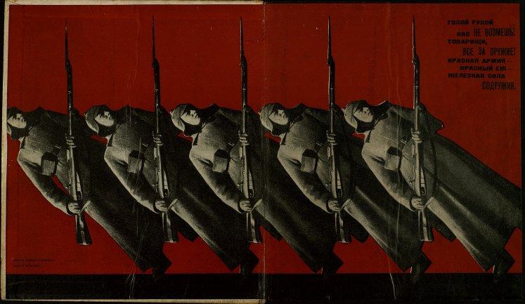 Varvara Stepanova. Carcajada amenazadora, las ventanas ROSTA, de Vladimir Maiakovskii, 1932. Biblioteca y Centro de Documentación, Museo Nacional Centro de Arte Reina Sofía, Madrid