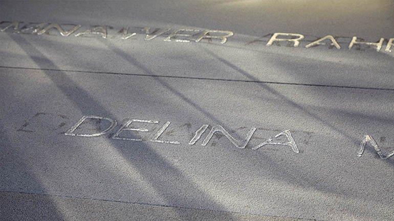 Installation view of Palimpsesto by Doris Salcedo, Palacio de Cristal