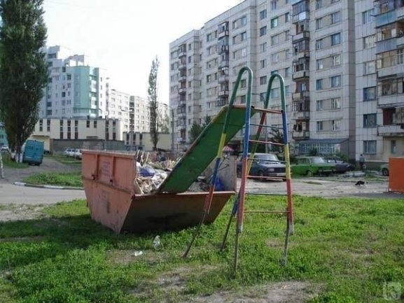 Sad Playground, as found by Peter Fischli on the World Wide web. 2013