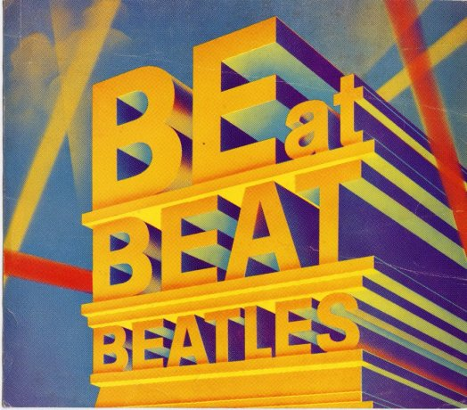 Be at Beat Beatles (1967). Roberto Jacoby // Archivo en uso